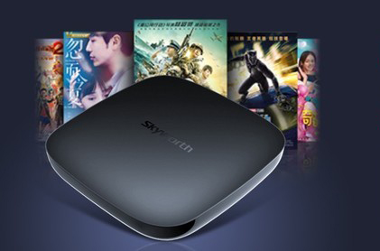 创维小湃盒子T2 Pro新品发售 6K超高清大存储只需189元