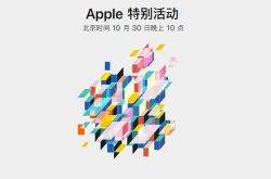 苹果第二次秋季发