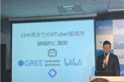 日本GREE社与B站达