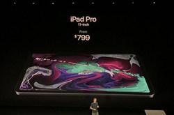 苹果发布新iPad P