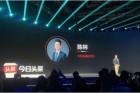 陈林接替张一鸣成为今日头条CEO 透露未来一年关键词