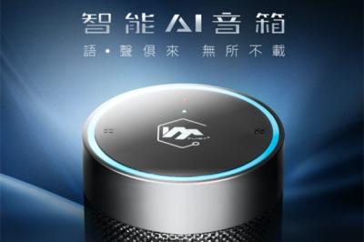 小度携手富连网台湾首发智能音箱新品 开启AIoT生态新未来