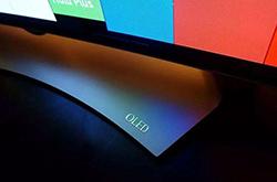 """海信加入OLED实属情非得已 已错失进入OLED""""窗口期"""""""