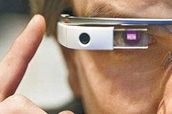 华为研发AR眼镜,