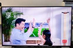 国美发布新品86寸MAXREAL智能大屏电