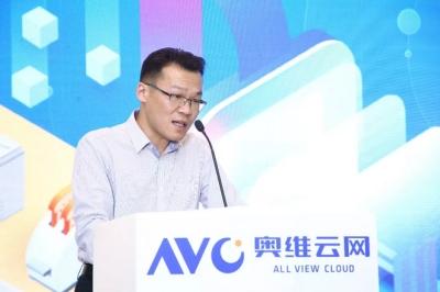 《中国家电消费行为大普查白皮书(2018)》发布