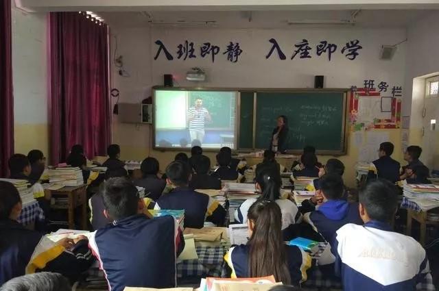 """""""一块屏幕改变命运""""?不要神话直播教学"""