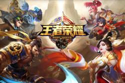 2018年中国游戏市场