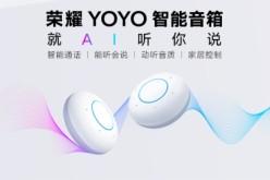 荣耀YOYO智能音箱正式发布:支持智