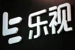 乐视网:因乐视体