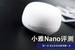 小雅Nano音箱评测: