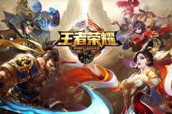 2018中国游戏产业报