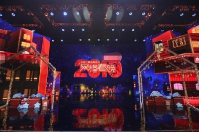 2019年央视网络春晚1月28日播出 携手初音未来一起把爱带回家