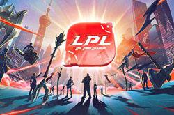 2019年LPL春季赛赛程