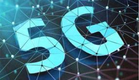 5G成2019年热词,各