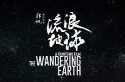 春节档电影看哪部