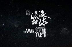 春节档电影盗版猖