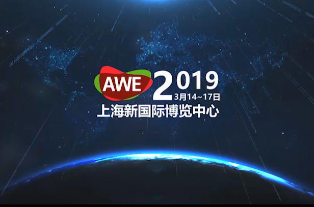 """AWE 2019开展在即,彩电行业的""""底牌""""还有多少?"""