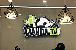 熊猫直播真的破产