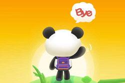 熊猫直播正式倒闭破产已关闭服务