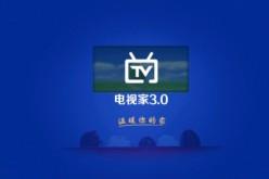 电视家6位分享码一览表 电视家如何