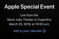 苹果3月25日召开发