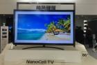 AWE 2019现场直击:86吋LG NanoCell TV重磅亮相