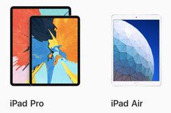 苹果上架新款iPa