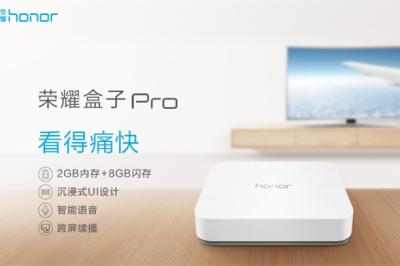 电视盒子哪个好?2019最好的网络机顶盒推荐