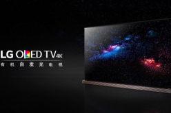 QLED电视与OLED电视