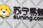 苏宁连发12款智能新品,宣布成立Biu+联合实验室