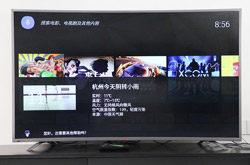 深圳公布机顶盒质
