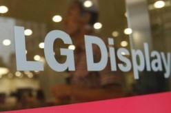 LG Display:OLED面板