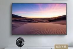 创维55英寸E33A电视