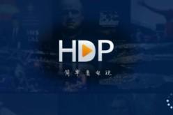 hdp直播怎么安装到