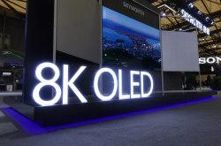 OLED、8K、HDR傻傻不