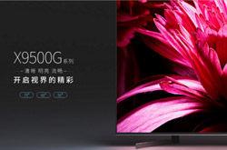 索尼KD-75X9500G评测