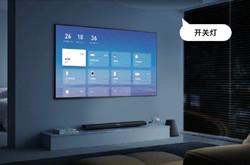 智能电视王者归来 用语音打造AloT交互和家居入口