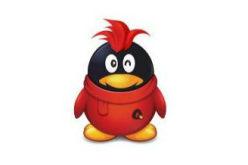 腾讯QQ大会员来了