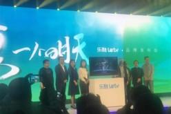 乐融致新CEO刘淑青