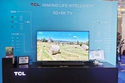 全球首台5G+8K电视