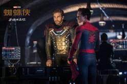 《蜘蛛侠:英雄远