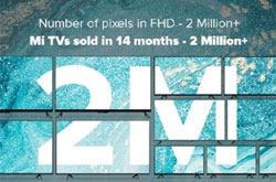 小米电视成印度增