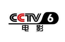 CCTV6改播奇袭 智能