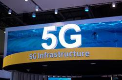 5G和AI应用场景浅析