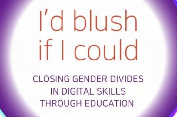 联合国批评AI语音助手:多为女性形象,存在性别偏见