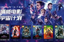 电视猫2019高分档电影有哪些?2019暑假电影期待榜TOP9