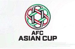 2023年亚洲杯什么时