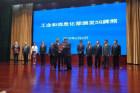 工信部正式发放5G商用牌照 中国正式进入5G时代