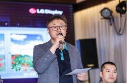 """杭州被OLED黑科技"""""""